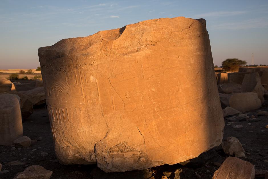 Nubia2015-15