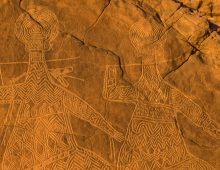 ROCK ART OF NIOLA DOA          ニオラ・ドアの岩壁画