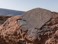 PREHISTORIC ENGRAVINGS OF YAGOUR    ヤグール高原の線刻画